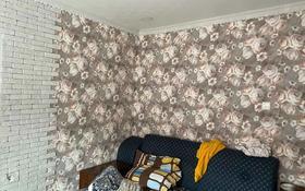 4-комнатный дом, 75 м², 8 сот., Ладушкина за 25 млн 〒 в Алматы, Медеуский р-н