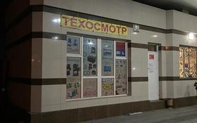 Помещение площадью 15 м², Сайрамская — Росси за 20 000 〒 в Шымкенте, Енбекшинский р-н
