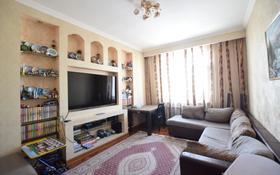 4-комнатная квартира, 147 м², 9/17 этаж, М. Габдуллина 11 — Амангельды Иманова за 43.5 млн 〒 в Нур-Султане (Астана), р-н Байконур