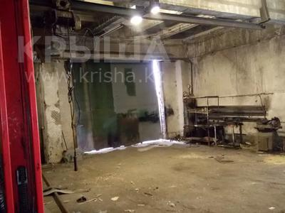 Промбаза 3 га, Защитная 127Б за 150 млн 〒 в Караганде, Казыбек би р-н — фото 5