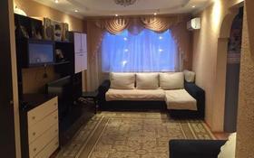 5-комнатная квартира, 100 м², 9/10 этаж, Кутузова 297 — Ладожская за 24.5 млн 〒 в Павлодаре