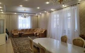 5-комнатный дом, 290 м², 10 сот., Мкр Самал-1 за 90 млн 〒 в Уральске