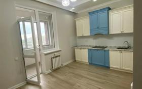 1-комнатная квартира, 48 м², 5/16 этаж, Туркестан 28А — Туркестан за 26.5 млн 〒 в Нур-Султане (Астане), Есильский р-н