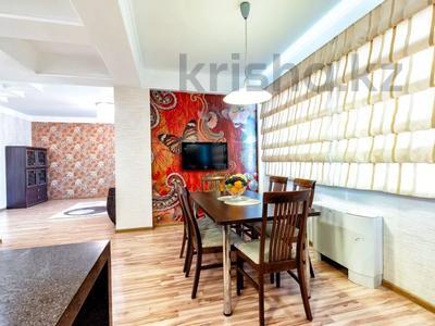 3-комнатная квартира, 135 м², 14/41 этаж посуточно, Достык 5 — Кабанбай Батыра за 20 000 〒 в Нур-Султане (Астана), Есиль р-н — фото 12
