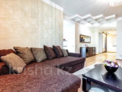 3-комнатная квартира, 135 м², 14/41 этаж посуточно, Достык 5 — Кабанбай Батыра за 20 000 〒 в Нур-Султане (Астана), Есиль р-н — фото 8