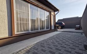 4-комнатный дом, 300 м², 6 сот., Тростниковая 14 за 38 млн 〒 в Сочи