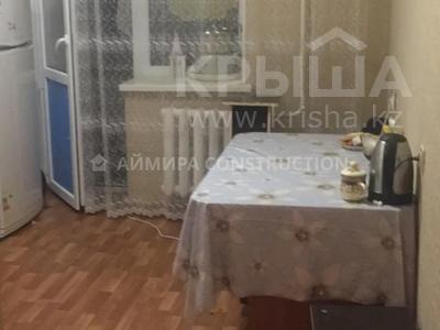 1-комнатная квартира, 35 м², 6/9 этаж, Московская 18 за 13 млн 〒 в Нур-Султане (Астане), Сарыарка р-н
