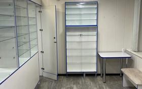аптеку за 19.8 млн 〒 в Темиртау
