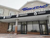 Помещение площадью 4000 м², Ерганата Кушербаева 54в — Кеншилер за 777 млн 〒 в Экибастузе