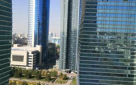3-комнатная квартира, 120 м², 20/37 этаж посуточно, Достык 5 — Сауран за 15 000 〒 в Нур-Султане (Астана), Есиль р-н