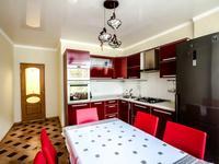 3-комнатная квартира, 85 м², 1/5 этаж посуточно