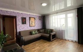 4-комнатная квартира, 76 м², 4/10 этаж, мкр Юго-Восток, Гульдер 1 19 за 24.5 млн 〒 в Караганде, Казыбек би р-н