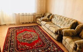 2-комнатная квартира, 52.4 м², 1/9 этаж помесячно, мкр Юго-Восток за 100 000 〒 в Караганде, Казыбек би р-н