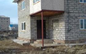 6-комнатный дом, 180 м², 10 сот., Костанай 2 — Станционная белинского за 10 млн 〒