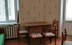 3-комнатная квартира, 59.7 м², 5/5 этаж, Сандригайло 72 за 12 млн 〒 в Рудном