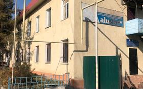 Офис площадью 200 м², Титова 98 за 500 000 〒 в