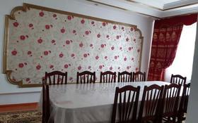5-комнатный дом, 99.1 м², 10 сот., Массив Нур 216 за 10.5 млн 〒 в Таразе