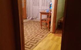 3-комнатная квартира, 43 м², 5/5 этаж, улица Титова за 9 млн 〒 в Семее