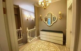 3-комнатная квартира, 135 м², 5 этаж помесячно, Мангилик Ел 28 за 350 000 〒 в Нур-Султане (Астана), Есиль р-н