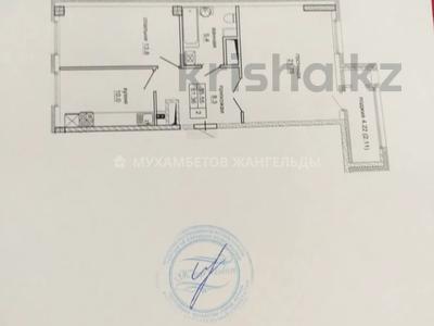 2-комнатная квартира, 61.36 м², 1 этаж, Нажимеденова за 16.5 млн 〒 в Нур-Султане (Астана), Алматы р-н — фото 6