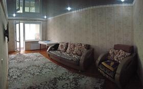 3-комнатная квартира, 63.1 м², 2/5 этаж, Сатпаева 16 за 19.9 млн 〒 в Усть-Каменогорске