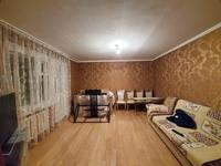 3-комнатная квартира, 66 м², 3/5 этаж