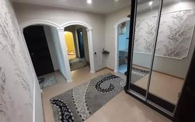 3-комнатная квартира, 80 м², 3/5 этаж посуточно, мкр Кунаева, Конаева 9 за 12 000 〒 в Уральске, мкр Кунаева