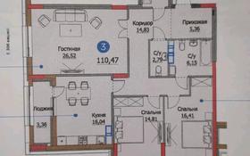 3-комнатная квартира, 112 м², 7/12 этаж, Каиыма Мухамедханова 4а за ~ 38 млн 〒 в Нур-Султане (Астана), Есиль р-н