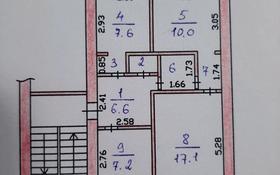 3-комнатная квартира, 58.7 м², 5/5 этаж, Самал 10 Б — Кунаева-Желтоксан за 15 млн 〒 в Талдыкоргане