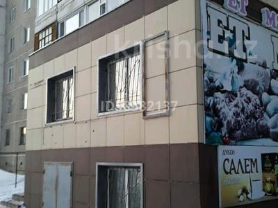 Магазин площадью 110 м², 7 за 13 млн 〒 в Костанае — фото 3