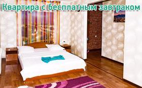 1-комнатная квартира, 30 м², 4/5 этаж посуточно, Интернациональная 59 за 8 000 〒 в Петропавловске