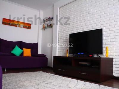 2-комнатная квартира, 63 м², 2/9 этаж, мкр Мамыр-4 301 — Абая за 36.9 млн 〒 в Алматы, Ауэзовский р-н — фото 14