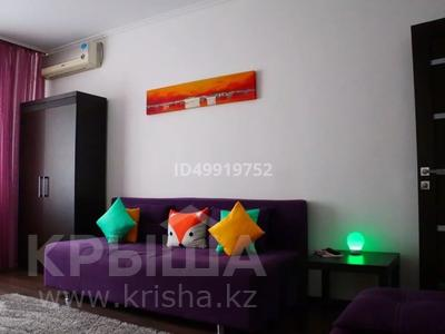 2-комнатная квартира, 63 м², 2/9 этаж, мкр Мамыр-4 301 — Абая за 36.9 млн 〒 в Алматы, Ауэзовский р-н — фото 16