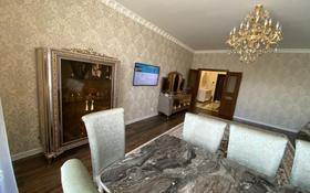 4-комнатная квартира, 160 м², 14/21 этаж, Аль-Фараби 21/8 за 135 млн 〒 в Алматы, Бостандыкский р-н