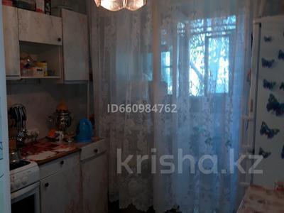 1-комнатная квартира, 34 м², 4/5 этаж, улица Динмухамеда Кунаева 136 за 2.8 млн 〒 в Экибастузе