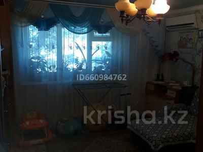 1-комнатная квартира, 34 м², 4/5 этаж, улица Динмухамеда Кунаева 136 за 2.8 млн 〒 в Экибастузе — фото 3
