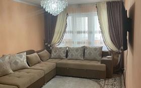 3-комнатная квартира, 70 м², 1/5 этаж, Спортивный 1 за 21 млн 〒 в Шымкенте