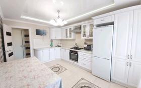 3-комнатная квартира, 80 м², 5/10 этаж, улица Жамбыла 40 за 21.8 млн 〒 в Уральске