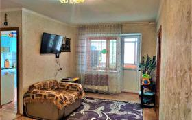 2-комнатная квартира, 43 м², 5/5 этаж, Акбугы за 10.8 млн 〒 в Нур-Султане (Астана), Сарыарка р-н