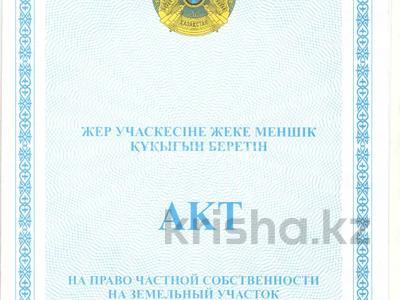 Участок 44 сотки, мкр Карагайлы за 7 млн 〒 в Алматы, Наурызбайский р-н — фото 5