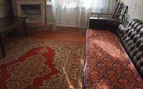 3-комнатная квартира, 59 м², 3/5 этаж, Бостандыкская улица 11 за 19.5 млн 〒 в Петропавловске