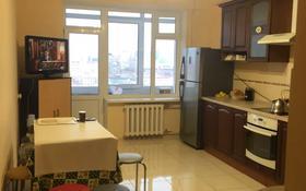 4-комнатная квартира, 168 м², 12/13 этаж, Сарыарка 15 за 50 млн 〒 в Нур-Султане (Астана), Сарыарка р-н