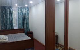 2-комнатная квартира, 45 м², 1/5 этаж помесячно, Мухит 129 — Маметова за 90 000 〒 в Уральске