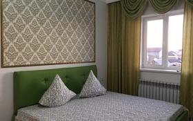 1-комнатный дом посуточно, 40 м², 10 сот., Сарыкамыс 86 — ул. Сатыбалдиева за 6 000 〒 в Атырау