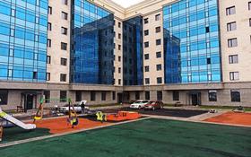 2-комнатная квартира, 68.1 м², А 123 8 за ~ 23.2 млн 〒 в Нур-Султане (Астане), Алматы р-н