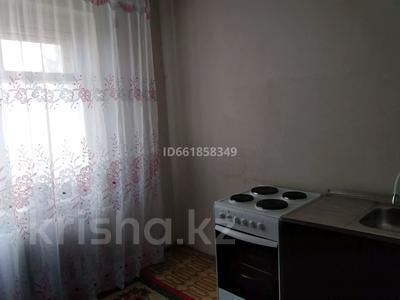 1-комнатная квартира, 31 м², 4/5 этаж, 8-й микрорайон 63/3 — Ауэзова за 4.9 млн 〒 в Экибастузе — фото 2