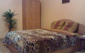 1-комнатная квартира, 40 м² посуточно, Лермонтова 90 за 5 500 〒 в Павлодаре