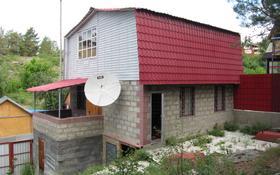 4-комнатный дом, 137 м², 4.5 сот., Голубой залив 34 за 7.9 млн 〒 в Новой бухтарме