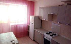 1-комнатная квартира, 38 м², 1/5 этаж, Беимбета Майлина 21 за 12.8 млн 〒 в Нур-Султане (Астана), Алматы р-н
