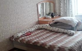 3-комнатная квартира, 78.1 м², 6/6 этаж, Чернышевского за 21 млн 〒 в Алматы, Турксибский р-н